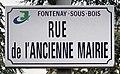 Plaque rue Ancienne Mairie Fontenay Bois 1.jpg