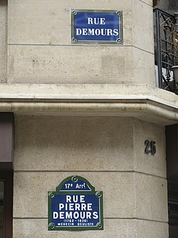 Image illustrative de l'article Rue Pierre-Demours