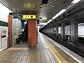 Platform of Nagata Station (Seishin-Yamate Line) 2.jpg