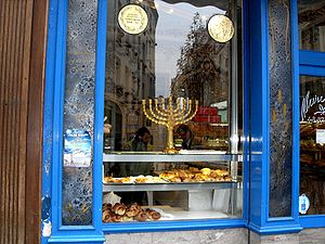 Rue des Rosiers - Jewish bakery in the Rue des Rosiers