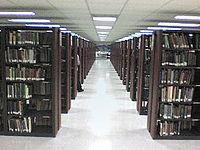 Pontifical Xavierian University library.jpg