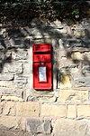 Post box on Beresford Road, Birkenhead.jpg