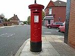 Post box on Cockburn Street, Dingle.jpg