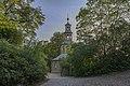Potsdam - Drachenhaus.jpg