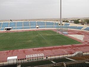 Prince Abdullah bin Jalawi Stadium - King Fahd Stadium