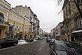 Prorizna Street, Kiev - 02.jpg