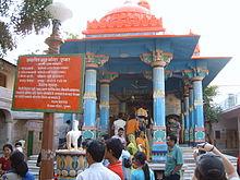 Brahmā dans Légendes Indiennes 220px-Pushkar05