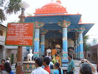 Brahma Temple, Pushkar - Image: Pushkar 05