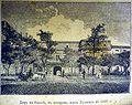 Pushkin MuseumP1060643.JPG
