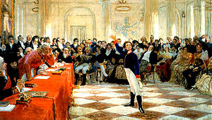 Writer - Alexander Pushkin recites his poem before Gavrila Derzhavin (1815)