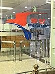 Pyongyang Airport (33139922395).jpg