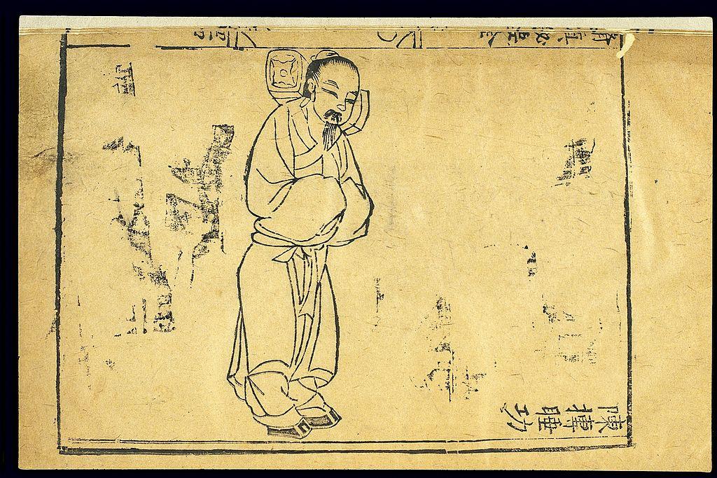 Картинки по запросу Chi Gong