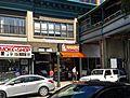 Queensboro Plaza - Entrance.jpg