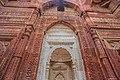 Qutub Minar70.jpg