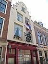 foto van Ossekop De Ossekop (Café Eijgelaar)