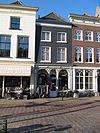 rm33459 schoonhoven - haven 50