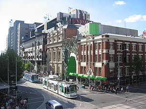 Tertiary education in Australia - Image: RMIT Swanston Street Buildings