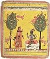 Radha and Krishna 1.jpg