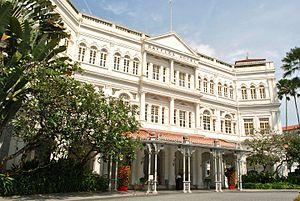 Raffles Hotels & Resorts - Image: Raffles Hotel 2012 0076