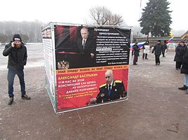 Rally against cession of St Isaac Cathedral to The Russian Orthodox Church (St. Petersburg, 2017-01-28) 25.jpg