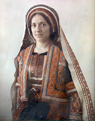Palestinian costumes - A woman from Ramallah, c. 1929-1946