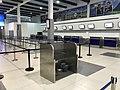 Ras Al Khaimah Airport.jpg