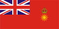 Red Ensign of the Imperial British East Africa Company.png