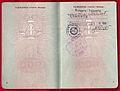 Reisepass DDR Seite 6-7.jpg