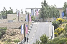 List of diplomatic missions in Israel - Wikipedia