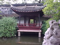 Retreat garden moon pavilion.jpg