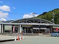 Roadside station Asahi.JPG