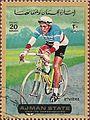 Roger Rivière 1972 Ajman stamp 2.jpg