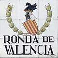 Ronda de Valencia (Madrid) 02.jpg
