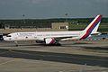 Royal Nepal Airlines Boeing 757-2F8 9N-ACA (24082525402).jpg