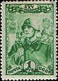 Rus Stamp-25 let VLKSM-1.jpg