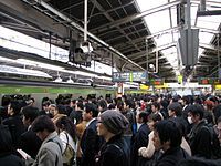 Rush hour at Shinjuku 02.JPG