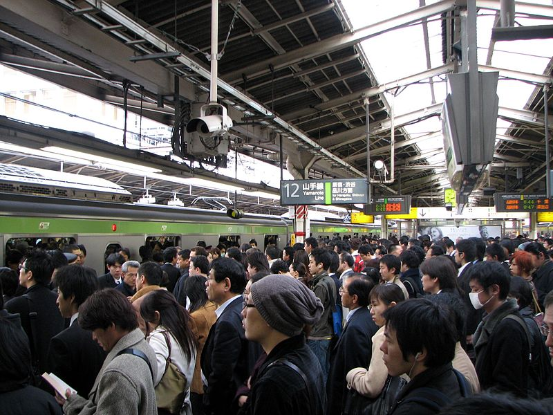 File:Rush hour at Shinjuku 02.JPG