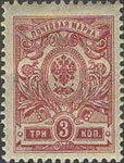 Russia 1908 Liapine 82 stamp (3k red).jpg