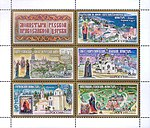 Russia stamp 2004 № 917-921ml.jpg