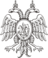Russian coa 1599.png