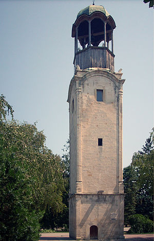 Razgrad - Razgrad clock tower, the symbol of the city, built in 1864