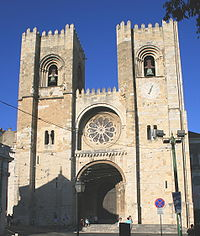 Lisbon Cathedral, built after 1147 over the remnants of the mosque of the Islamic period.