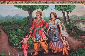 Vessantara Jataka Essay Outline - image 7