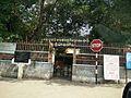 SHAR entrance 6.jpg