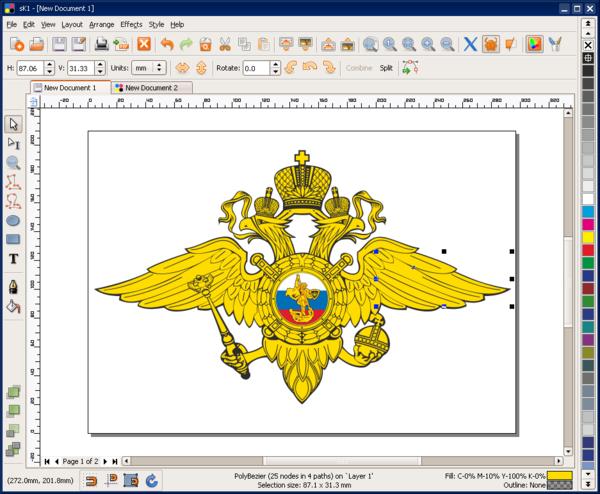 Free Vector Graphics Editors