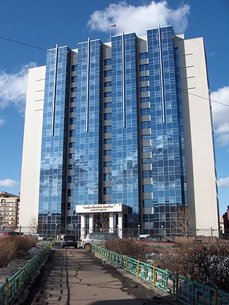 Investigative Committee of Russia - Investigative Committee Headquarters in Bauman Street, Moscow