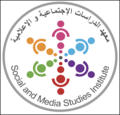 SOCIAL AND MEDIA STUDIES INSTITUTE.png