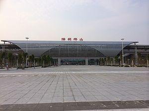 深圳坪山站站房(南广场)