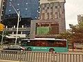 SZ 深圳 Shenzhen bus tour from Nanshan Shenzhen Bay Port to Futian 深圳市民中心 Citizen Centre July 2019 SSG 32.jpg