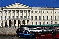 Saint Pétersbourg Russian National Library building at Fontanka Embankment,.JPG